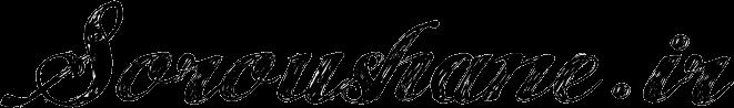 وب سایت هادی احمدی سروشانه