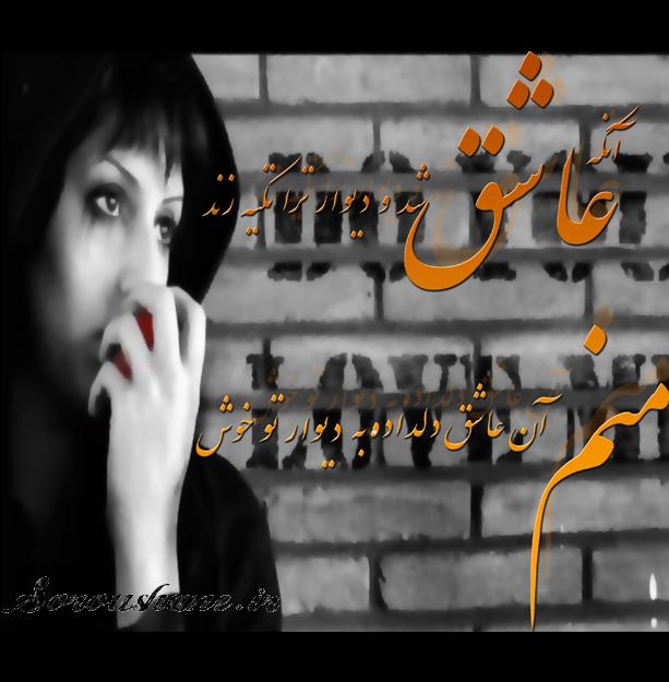 اشعار سروش وب سایت هادی احمدی