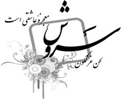وب سایت ادبی هنری هادی احمدی