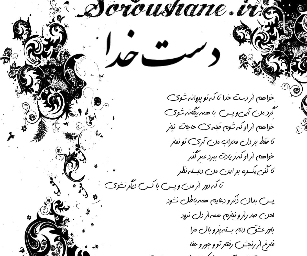 دست خدا وب سایت هادی احمدی