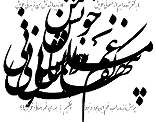 شعر منصور حلاج