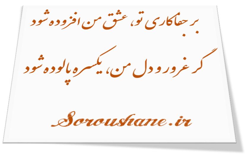 وب سایت هادی احمدی